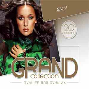 Alsou - Grand Collection album download